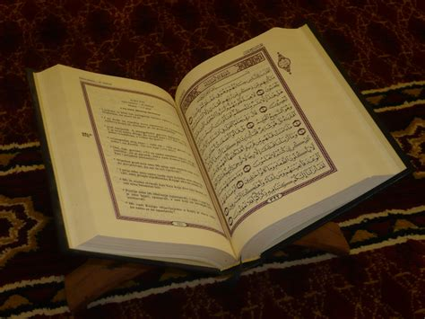 libro the quran a historical critical file qur an 1 jpg wikimedia commons
