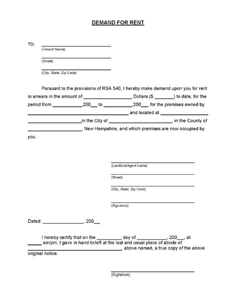 Eviction Notice Template Alberta Free free printable eviction notice form generic