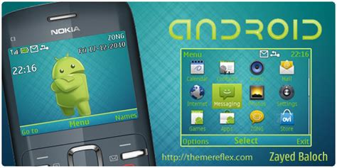 galaxy themes for nokia c3 nokia c3 hasan baloch