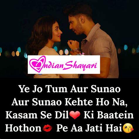 images of love hindi 20 hindi shayari photo of love indian shayari love