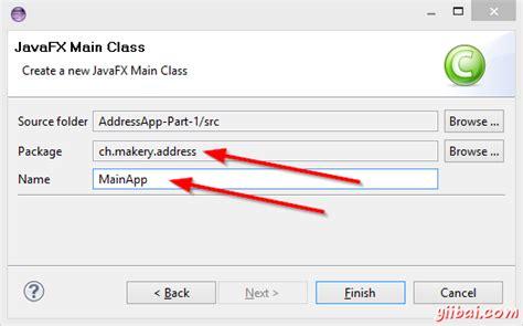 html tutorial java point javafx 创建主应用程序 javafx教程 tutorialspoint java 技术教程