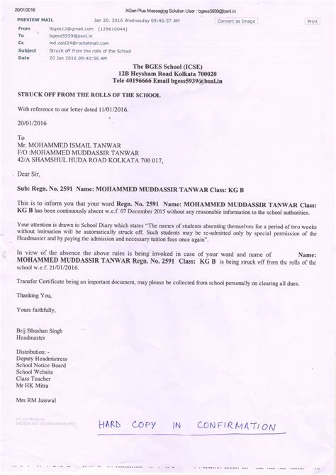 School Admission Letter Sle For Lkg Bsnl Landline Cancellation Letter Format Best Free Home Design Idea Inspiration