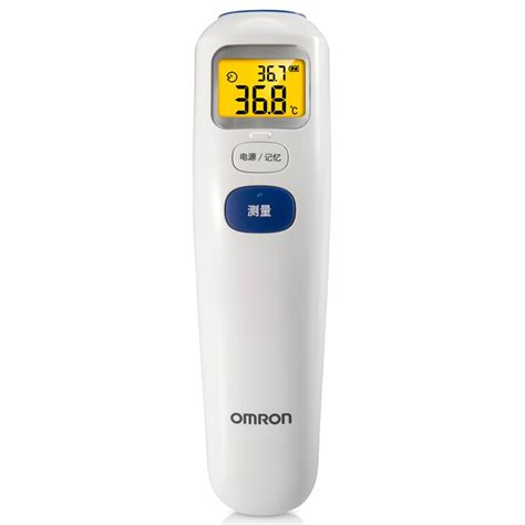 Thermometer Infrared Omron omron omron infrared electronic thermometer mc 872