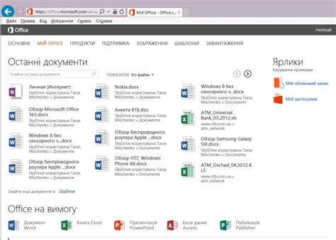Office 365 Zoho Mail Microsoft Office 365