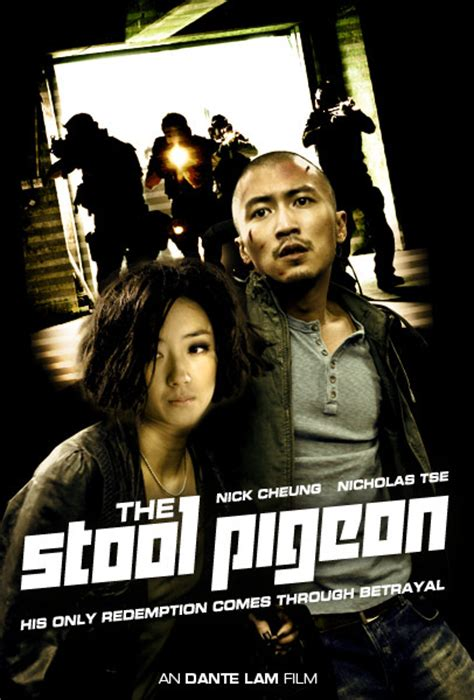 The Stool Pigeon the stool pigeon well go usa entertainment
