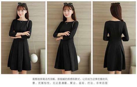 High Quality Dress Simple Korea Import dress pesta hitam simple 2017 model terbaru jual murah
