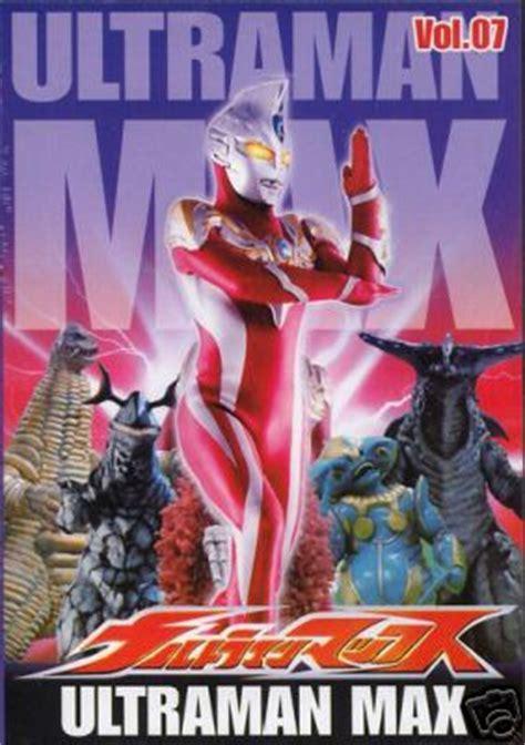 film ultraman max episode 1 black hole reviews ultraman max 2005 seriously action