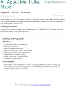 3 Things About Me Essay by All About Me I Like Myself Lesson Plan Lesson Plan Education