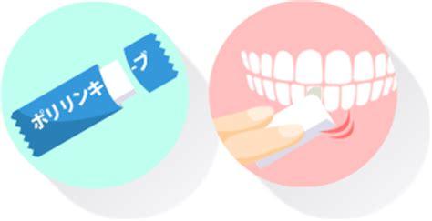 japan musee whitening eraser tooth cleansing sponge kit