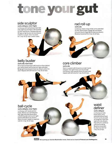 fit ball abs routine abs fitball swissball toning