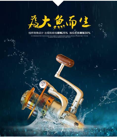 Yumoshi Gulungan Pancing Ef6000 Metal Fishing Spinning Reel 12 Bearing universal yumoshi gulungan pancing ef6000 metal fishing spinning reel 12 bearing golden