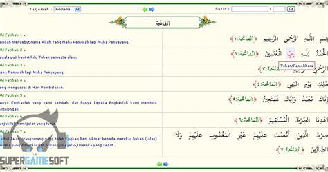 free download alquran mp3 per halaman download al quran terjemah per kata offline dengan murotal