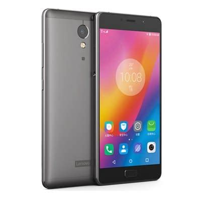 Lenovo Nfc lenovo p2 5 5 4gb 64gb nfc 5100mah smartphone 175 coupon gadgets from china