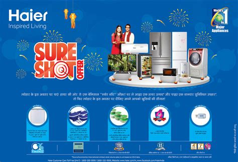 induction heater diwali offer haier electronics offering free gifts on every purchase on diwali sagmart
