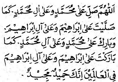 Tuntunan Doa Zikir Untuk Segala Situasi Kebutuhan tuntunan sholat kumpulan doa sholat sunah dan wajib