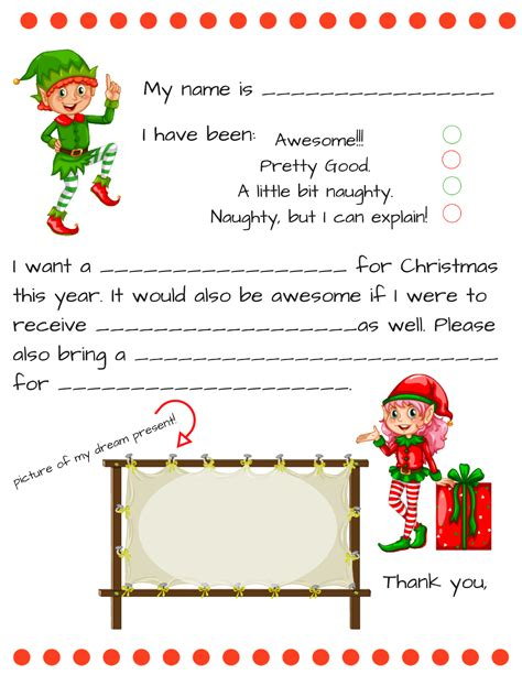 dear santa letter template images dear santa letter free printable downloads