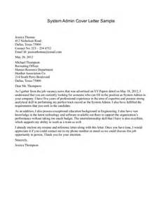system administrator cover letter business administration cover letter