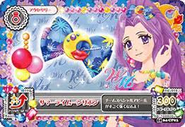 Aikatsu Cp Acc Season 2 Versi 4 Summer Day Moon Ribbon data carddass aikatsu 2014 series part 4 aikatsu wiki fandom powered by wikia