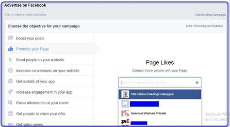 fb adalah koleksi cara berkesan dapatkan dan tingkatkan likes pada