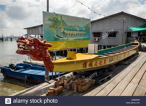 penang dragon boat race 2017 penang pier stock photos penang pier stock images alamy