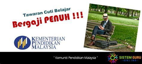 egtukar online kementerian pelajaran malaysia egtukar online kementerian pelajaran malaysia