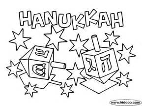 hanukkah coloring pages hanukkah dridels coloring page holidays