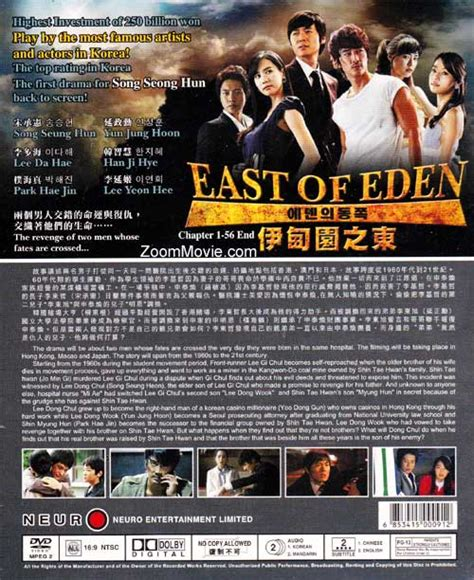 download film drama korea east of eden east of eden dvd korean tv drama 2009 episode 1 56 end