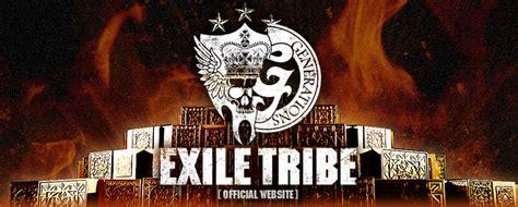 film burning up movie exile tribe burning up