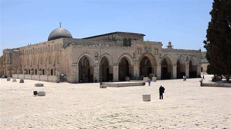 masjid al aqsha wikishia