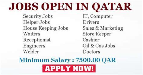 Qatar Employment Letter Sle In Qatar Qatar Hiring