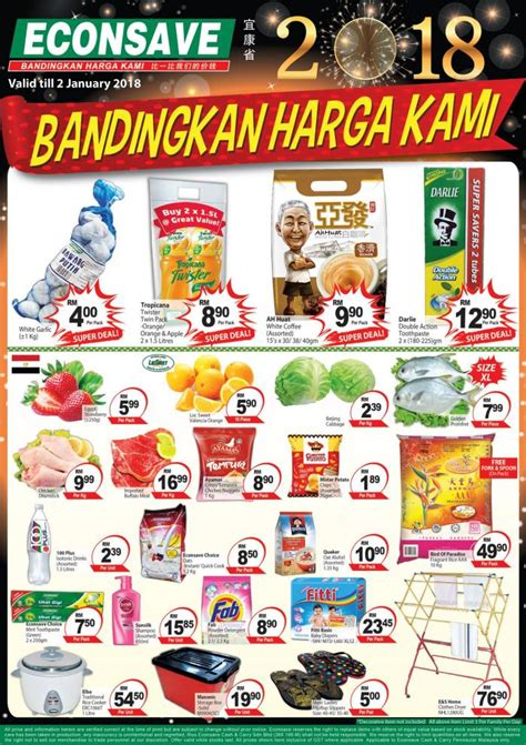 econsave new year promotion econsave new year deals valid until 2 january 2018