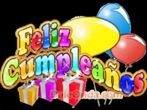 imagenes en 3d de feliz cumpleaños para amairani de george tkm youtube