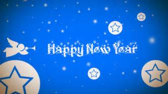 happy new year 2017 wishes messages sms for friends
