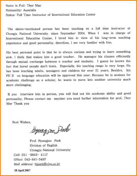 sample college recommendation letter 6 documents in pdf word