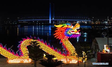 new year lantern festival melbourne lantern displayed in melbourne for lunar new
