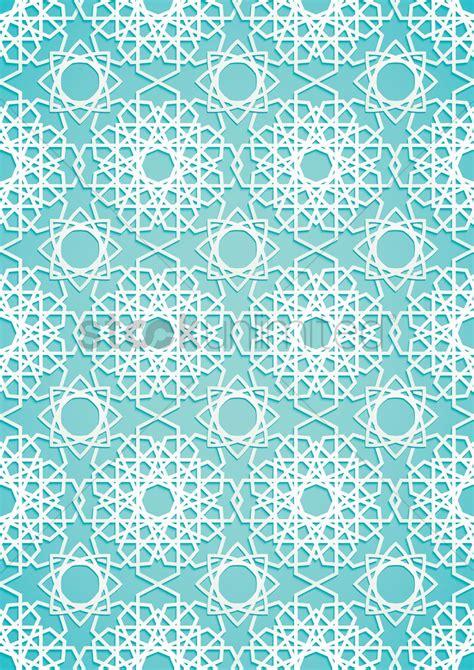 islamic geometric pattern vector free islamic geometric pattern design vector image 1959325