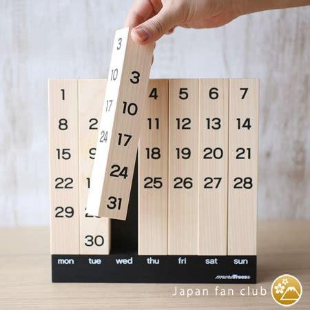 how to make a wooden calendar japanese wooden perpetual calendar japan design store