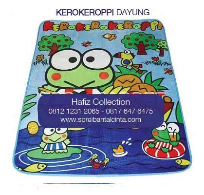 Karpet Karakter Kartun Murah distributor karpet murah di tangerang grosir sprei toko