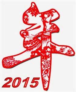 new year 2015 year of the rabbit 2015過年日期 2016行事曆