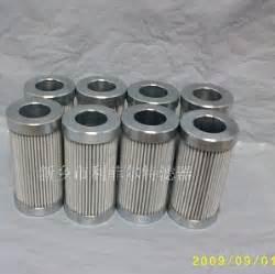Filter Elemen Leemin Model No Lh0160d010bn3hc 361741 service vickers filter elemen lifeierte filter