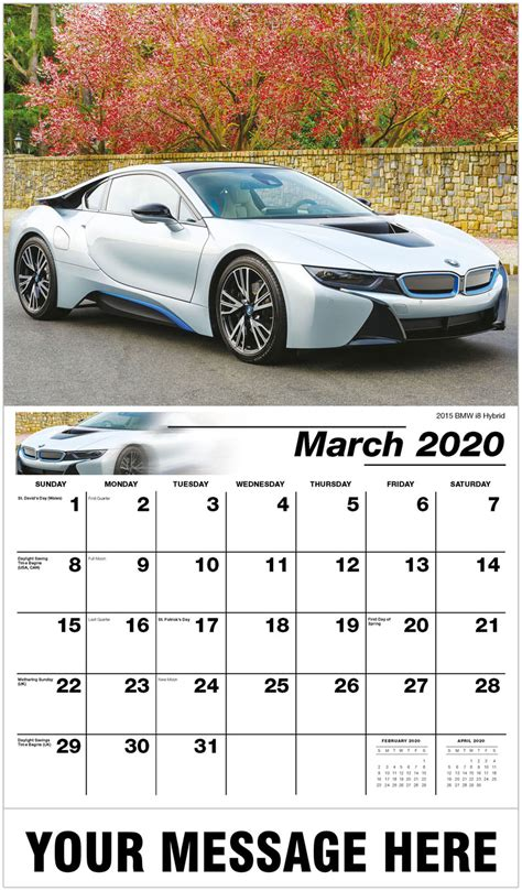 business promotional calendars exotic cars promo