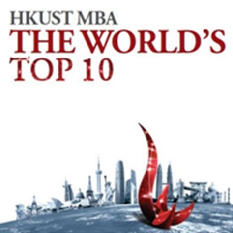 Mba Hkust by Admitted To The Hkust Mba Another Indian It Mba