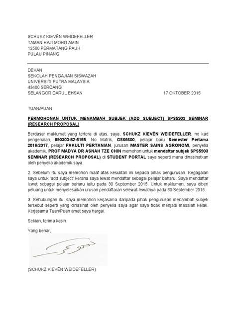 contoh surat rasmi permohonan untuk menambah subjek kursus kerana tamat