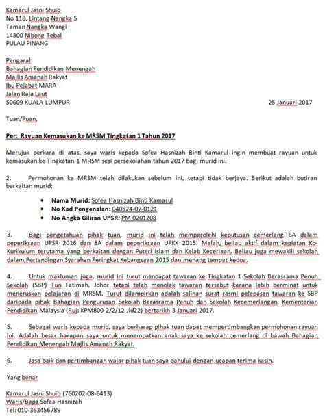 rayuan permohonan masuk mrsm 2016 contoh surat rayuan