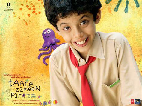 film india every child is special bollywood film tavsiyeleri aamir khan