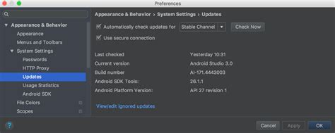 update the ide and sdk tools android developers