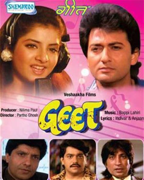film india geet buy geet dvd online