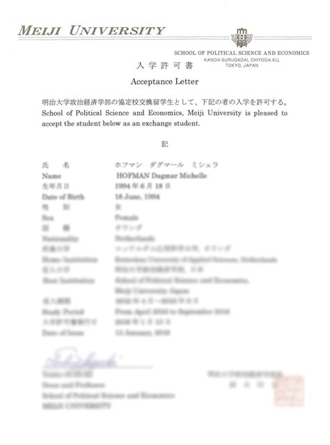 Acceptance Letter For Exchange Students Officially Accepted In Japan
