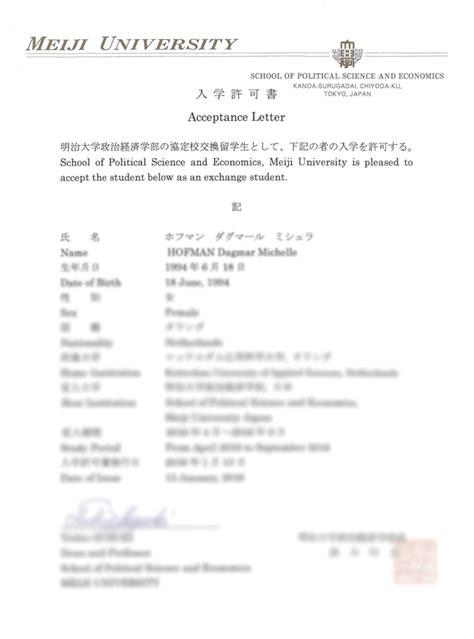 Offer Letter Japan officieel geaccepteerd in japan