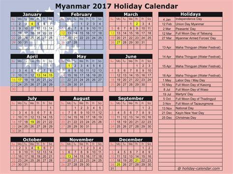 Myanmar Burma Calend 2018 Myanmar 2017 2018 Calendar